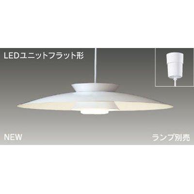 【新品】 東芝 LEDペンダントライト LEDユニットフラット形 食卓灯 LEDP85016