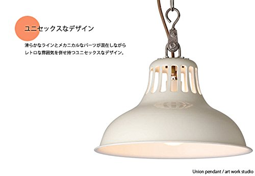 【新品】 ART WORK STUDIO Union Pendant AW-0384V [白熱球/バター]