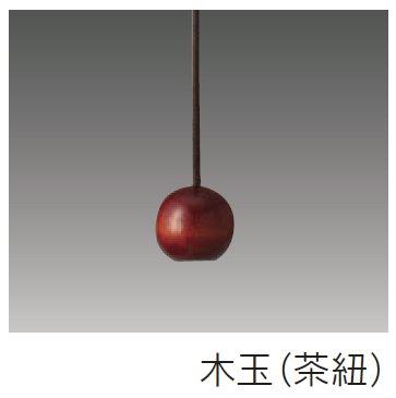 【新品】 東芝ライテック プルかべリモコンLEDペンダント 単色・段調光タイプ 曲水 電球色 8畳