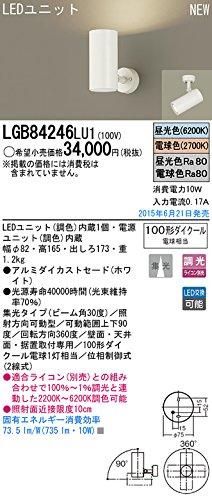 【新品】 Panasonic シンクロ調色明るさフリースポットライト直付型100形相当(昼光・電球色)ホワイト LGB84246LU1