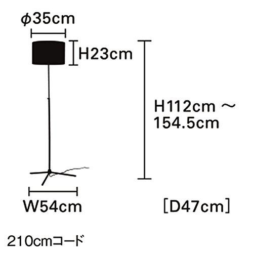 【新品】 インターフォルム フロアライト Bus Roll Floor Lamp [バスロールフロアランプ] ブラック 適用畳数:4.5畳以下 LT-1265BK LT-1265BK