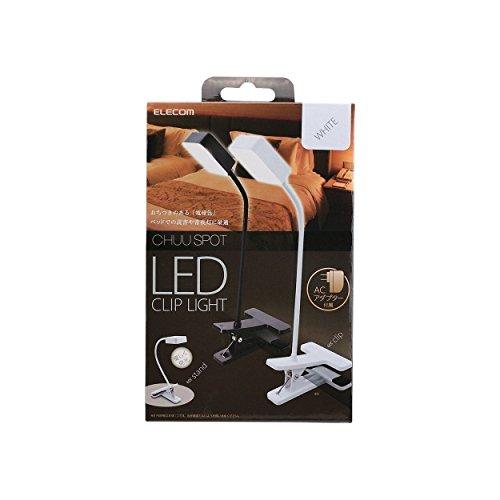 【新品】 ELECOM LEDデスクライト クリップタイプ USB+AC対応 電球色 スポット配光 ホワイト