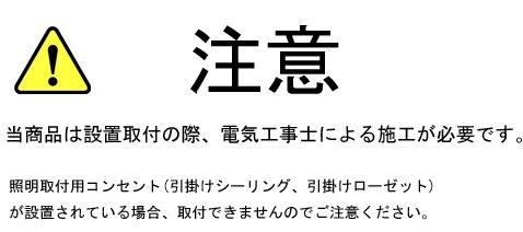【新品】 Panasonic LEDブラケット60形温白色LSEB4027LE1