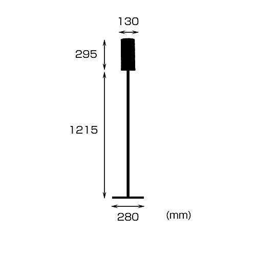 【新品】 フロアライト 1灯 - オビー フロア - OBIE Floor ホワイト 【電球別売】 Lu Cerca from Japan ル チェルカ 日本 ELUX LC10784-FL-WH LC10784-FL-