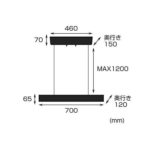【新品】 LED ペンダントライト 蛍光灯型LED - プレーサー M - Placer M ブラウン Lu Cerca from Japan ル チェルカ 日本 ELUX LC10900-BR LC10900-BR