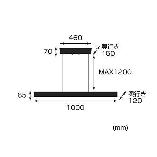【新品】 LED ペンダントライト 蛍光灯型LED - プレーサー L - Placer L ブラウン Lu Cerca from Japan ル チェルカ 日本 ELUX LC10901-BR LC10901-BR