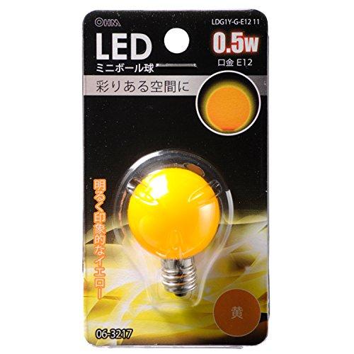 50%OFF 【新品】 LED装飾球G30E12 カラー球黄色0.5W LDG1Y-G-E12 11 LDG1Y-G-E12 11, みかん問屋ヤマヤ 58883e83