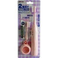 【新品】 電動歯ブラシ ピンク OET-01P