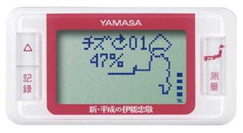 【新品】 山佐(YAMASA) 万歩計 ゲームポケット万歩 新平成の伊能忠敬 ピンク GK-700P