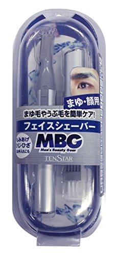 【新品】 MBG 電動フェイスシェーバー