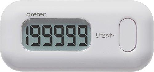 【新品】 DRETEC(ドリテック) 歩数計 キシリウォーカーミニ 3Dセンサー ホワイト H-234WT