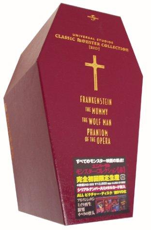 【新品】 ユニバーサル・モンスター・コレクション【赤】 [DVD]