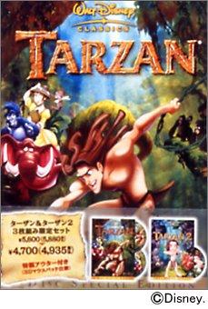 【新品】 ターザン&ターザン2 3枚組限定セット (初回限定生産) [DVD]