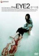 【新品】 the EYE2 [DVD]