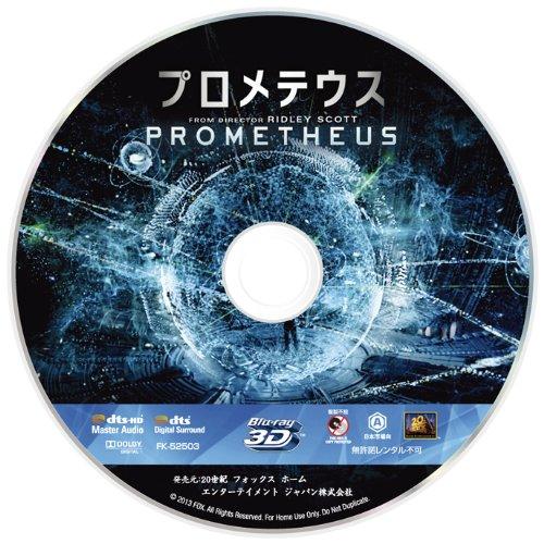 【新品】 プロメテウス エボリューション・ブルーレイ・コレクション(9枚組) [Blu-ray]