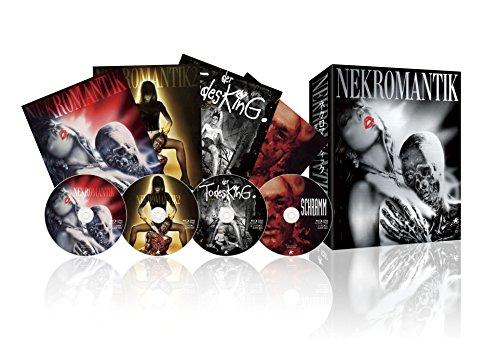 【新品】 ネクロマンティック-死の3部作- Blu-ray BOX (初回限定生産)