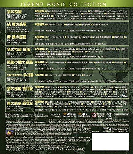 【新品】 猿の惑星 ブルーレイコレクション(8枚組) [Blu-ray]