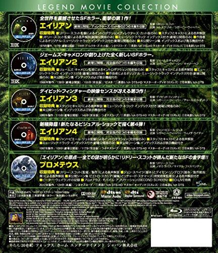 エイリアン (5枚組) ブルーレイコレクション 【新品】 [Blu-ray]