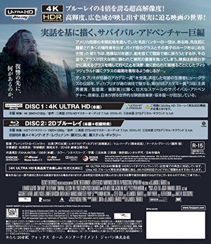【新品】 レヴェナント:蘇えりし者(2枚組)[4K ULTRA HD + Blu-ray]