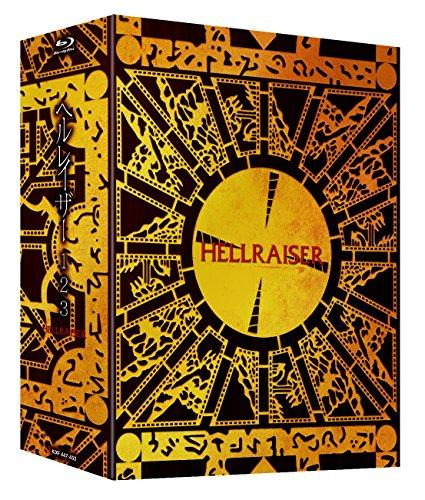 【新品】 ヘルレイザー123 ≪最終盤≫HDニューマスター版 [Blu-ray]