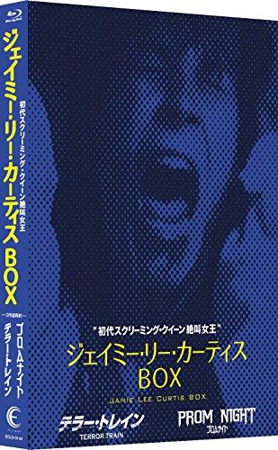 【新品】 初代スクリーミング・クイーン=絶叫女王:ジェイミー・リー・カーティス Blu-ray BOX