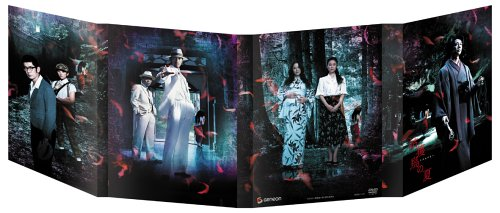 【新品】 姑獲鳥の夏 京極堂BOX (完全限定生産) [DVD]