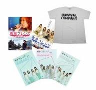 【新品】 東京フレンズ The Movie コンプリートBOX [DVD]