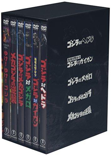 【新品】 ゴジラ ゴジラ【新品】 DVDコレクションIII(6枚組), 新鮮雑貨マーケット:24012b92 --- sunward.msk.ru