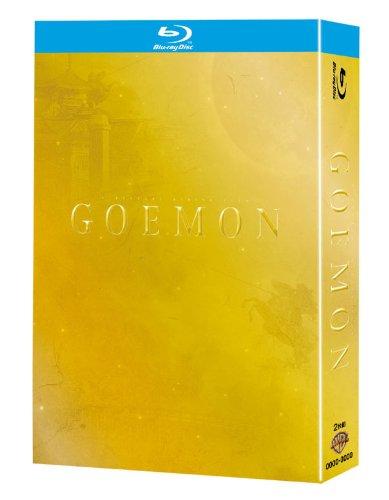 【新品】 GOEMON Ultimate BOX [Blu-ray]