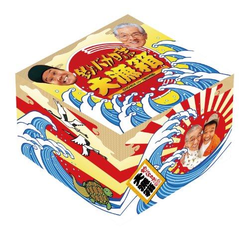 【新品】 釣りバカ日誌 大漁箱 (DVD-BOXシリーズ全22作品・28枚組)