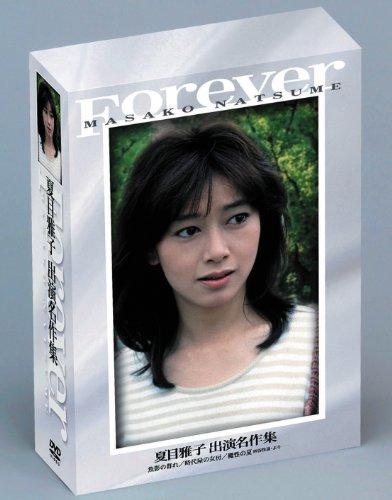【新品】 あの頃映画 「夏目雅子 出演名作集<3枚組>」 [DVD]