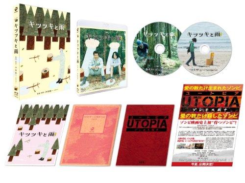 【新品】 キツツキと雨 ブルーレイ 豪華版 [Blu-ray]