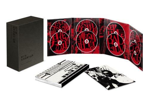 【新品】 園子温 監督初期作品集 DVD-BOX(SION SONO EARLY WORKS: BEFORE SUICIDE)