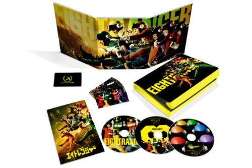【新品】 エイトレンジャー ヒーロー協会認定完全版【完全生産限定】Blu-ray
