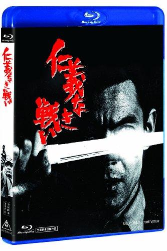 【新品】 仁義なき戦い Blu-ray BOX (初回生産限定)