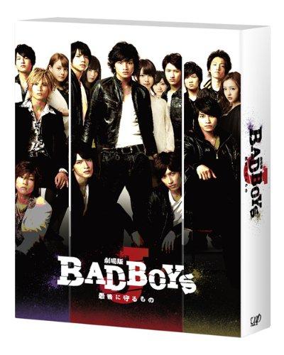 【新品】 劇場版「BAD BOYS J -最後に守るもの- DVD豪華版(初回限定生産)