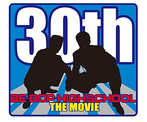 【新品】 ビー・バップ・ハイスクール 高校与太郎Blu-rayBOX(初回生産限定)