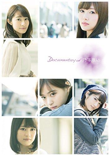 【新品】 悲しみの忘れ方 Documentary of 乃木坂46 DVD コンプリート BOX(4枚組)(完全限定生産)