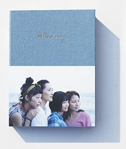 【新品】 海街diary Blu-rayスペシャル・エディション
