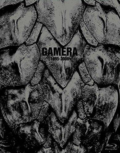 【新品】 平成ガメラ4Kデジタル復元版 Blu-ray BOX