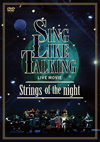 【新品】 LIVE MOVIE Strings of the night [DVD]