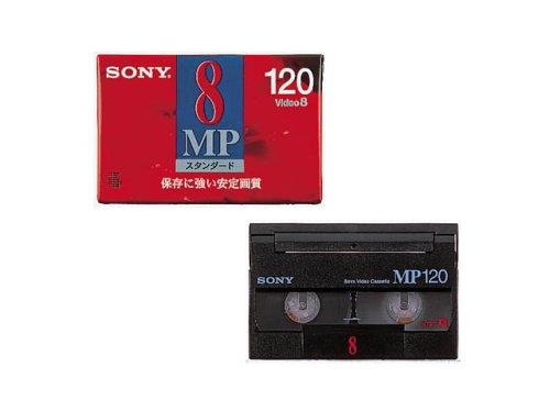 【新品】 SONY 8ミリビデオカセットP6-120MP3
