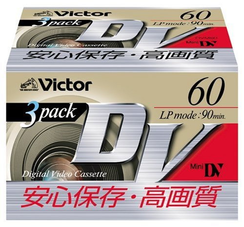 【新品】 Victor ミニDVカセット 60分 3巻 日本製 M-DV60D3
