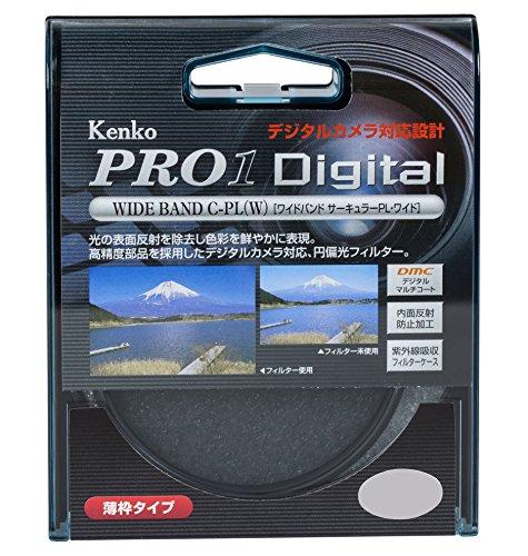【新品】 Kenko PLフィルター PRO1D WIDE BAND サーキュラーPL (W) 77mm コントラスト上昇・反射除去用 517727