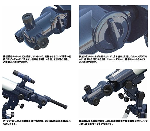 【新品】 MIZAR-TEC 天体望遠鏡 屈折式 口径70mm 焦点距離500mm 上下左右微動装置付きマウント TL-750