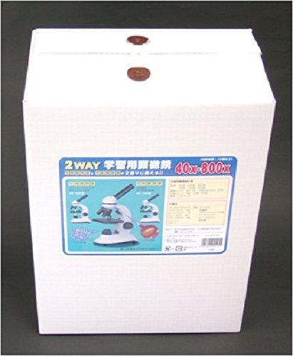 【新品】 2WAY 学習用顕微鏡 40X-800X