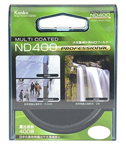 【新品】 Kenko NDフィルター ND400 プロフェッショナル 77mm 光量調節用 177235