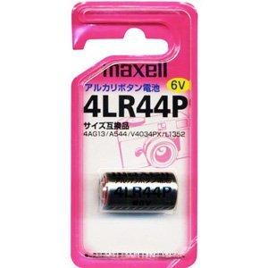 【新品】 マクセル カメラ用電池×1個入り 4LR44P1BS(マクセル)