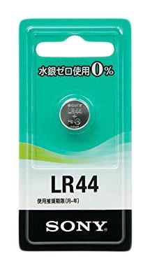 【新品】 ソニー SONY アルカリボタン電池 水銀ゼロシリーズ LR44-ECO