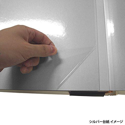 【新品】 ナカバヤシ フエルアルバム 婚礼用 金華鶴 綴金鶴 ア-LK-121-2